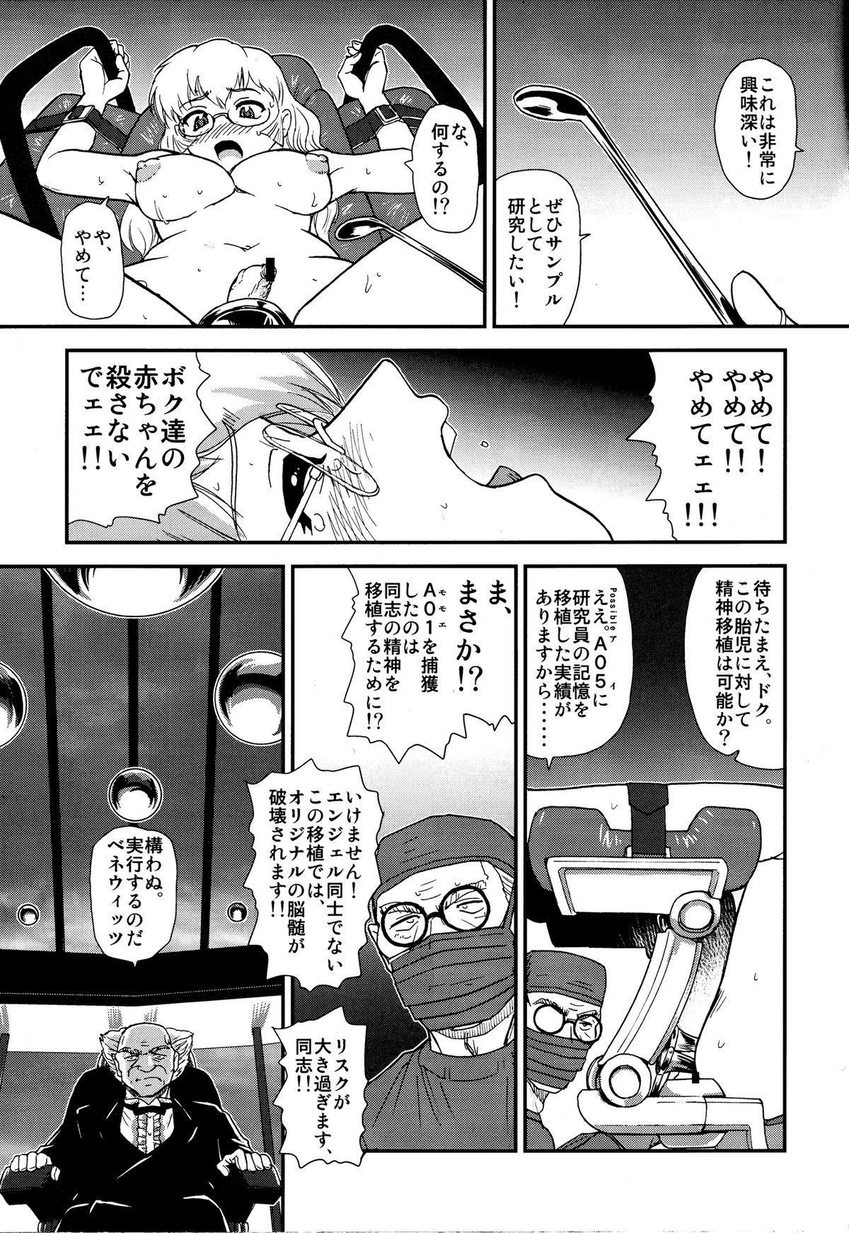 Dulce Report 14 13