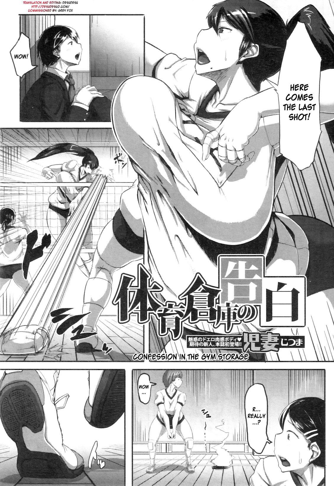 Taiiku Souko no Kokuhaku | Confession in the Gym Storage 1