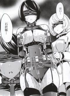 Meat slave Aiko Iwase 89