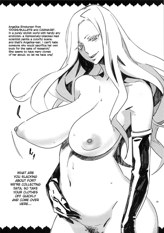 ○○-san no Oppai ga Mitai hon 2 | The Reader Just Wants to See Your Tits Book 2 18