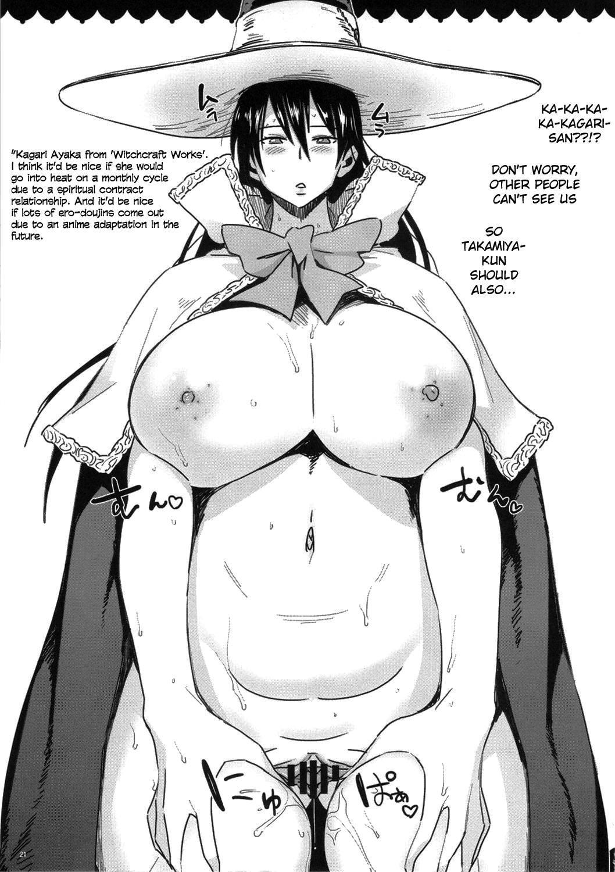 ○○-san no Oppai ga Mitai hon 2 | The Reader Just Wants to See Your Tits Book 2 19