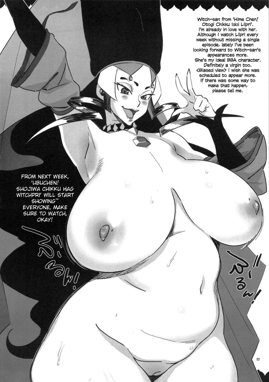 ○○-san no Oppai ga Mitai hon 2 | The Reader Just Wants to See Your Tits Book 2 20