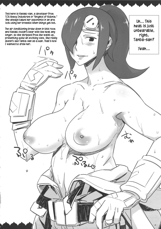 ○○-san no Oppai ga Mitai hon 2 | The Reader Just Wants to See Your Tits Book 2 24