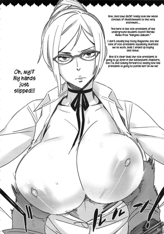 ○○-san no Oppai ga Mitai hon 2 | The Reader Just Wants to See Your Tits Book 2 26