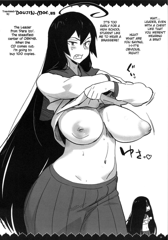 ○○-san no Oppai ga Mitai hon 2 | The Reader Just Wants to See Your Tits Book 2 4