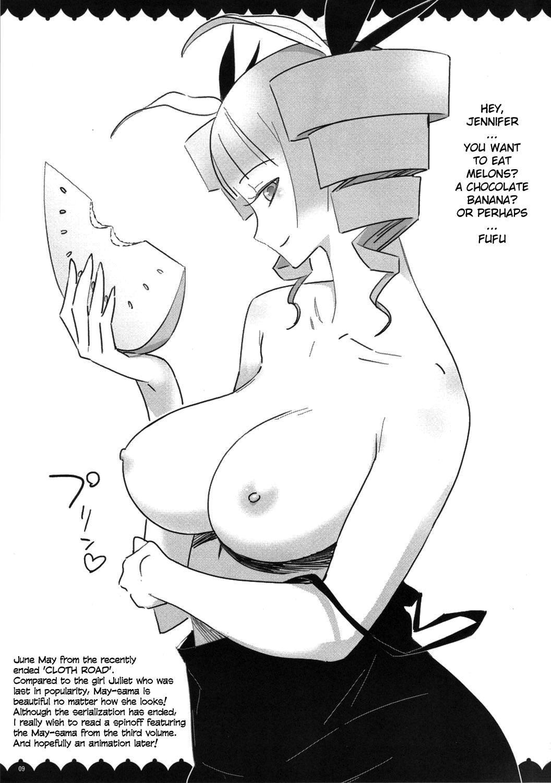 ○○-san no Oppai ga Mitai hon 2 | The Reader Just Wants to See Your Tits Book 2 7