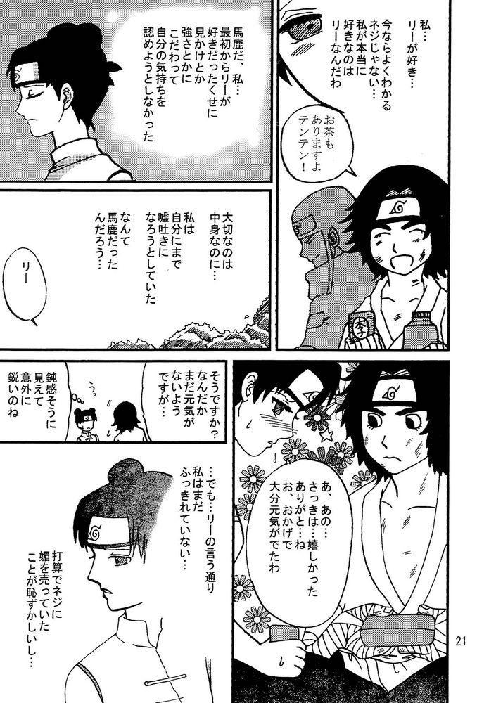 Kyou Ai 19