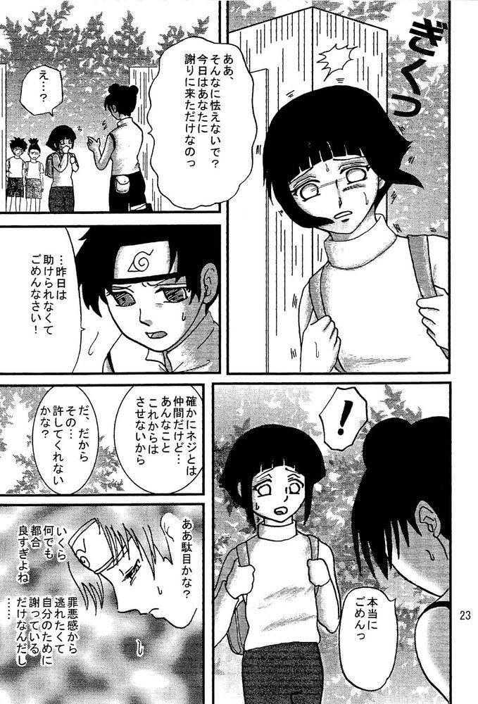 Kyou Ai 21