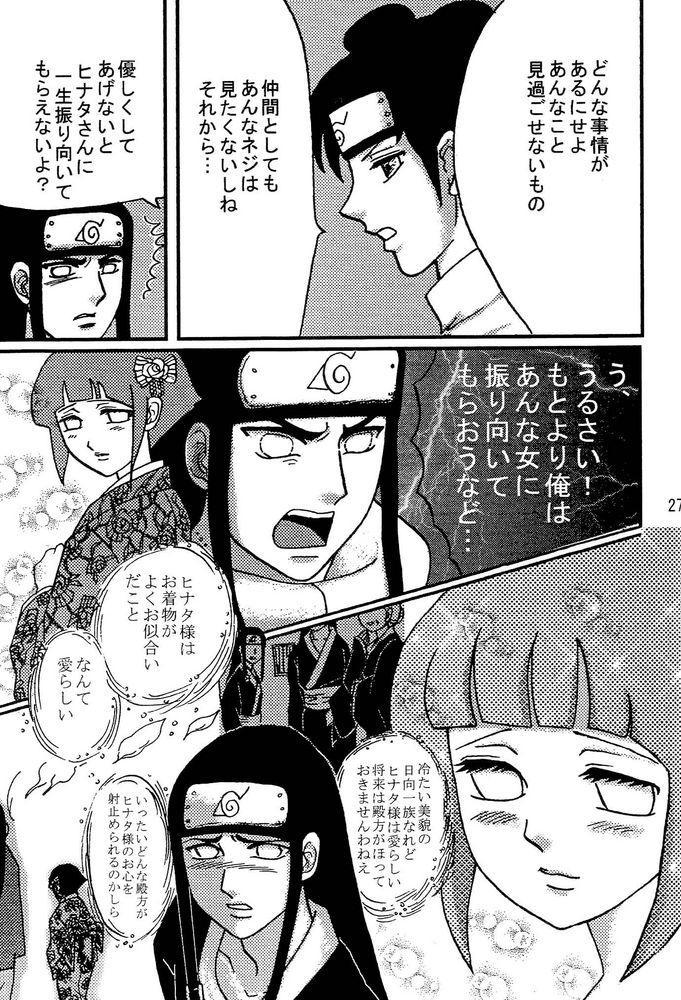 Kyou Ai 25