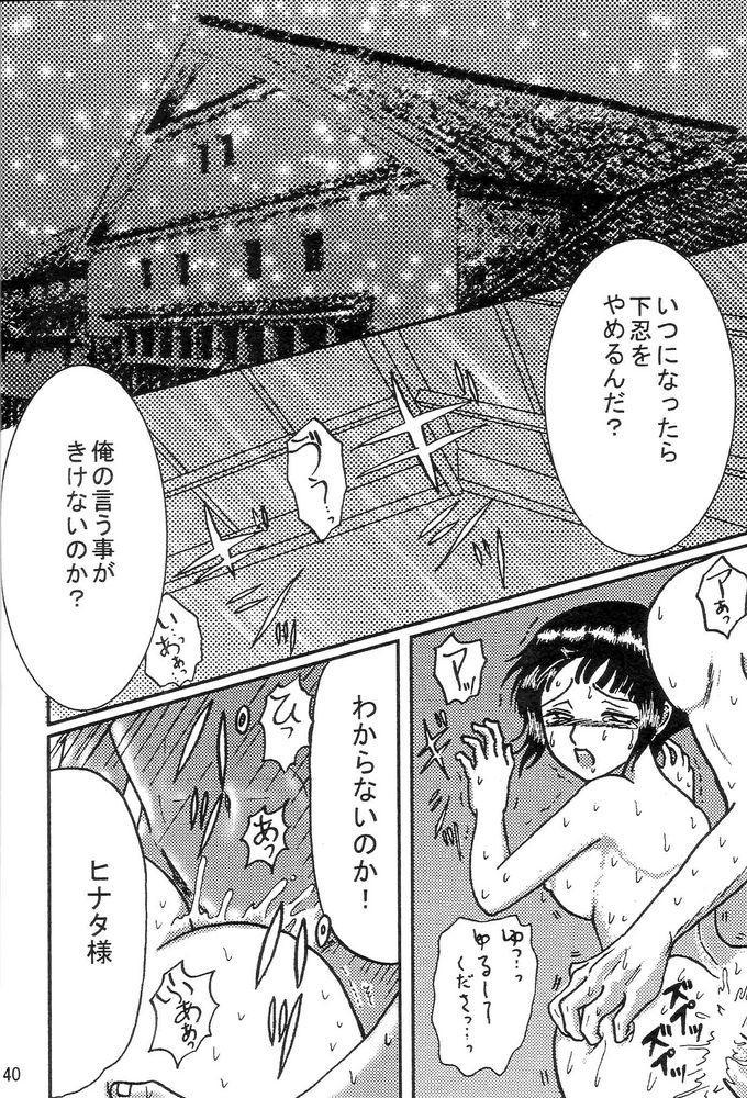 Kyou Ai 38