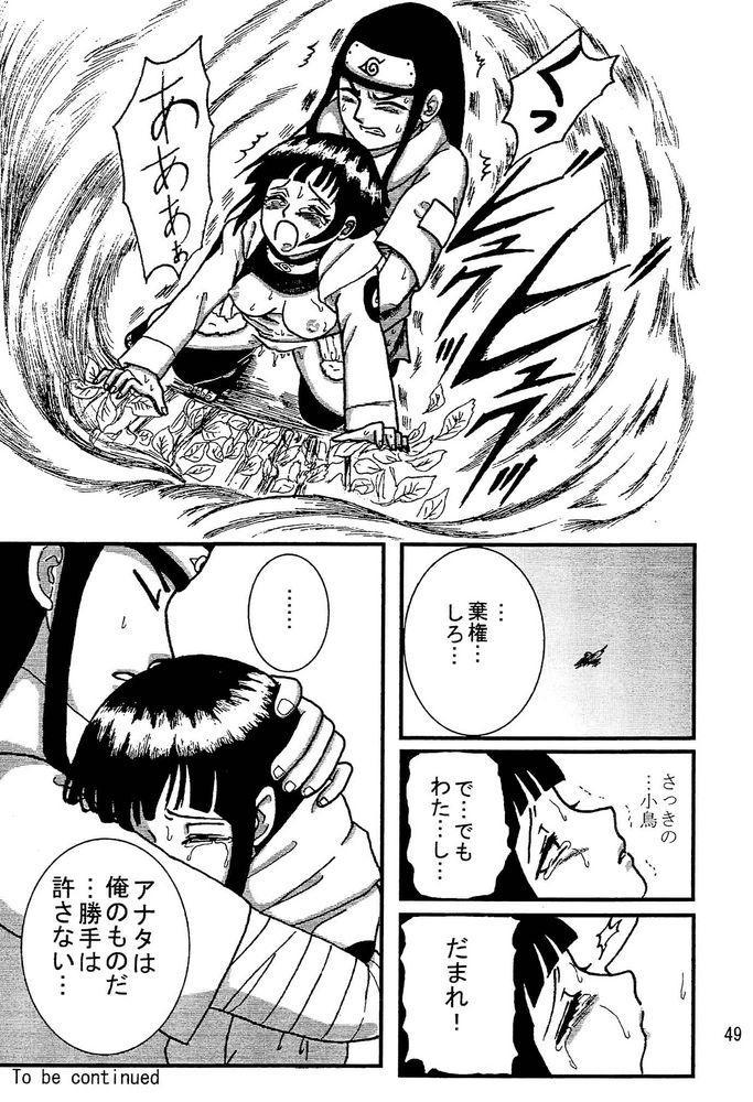 Kyou Ai 47