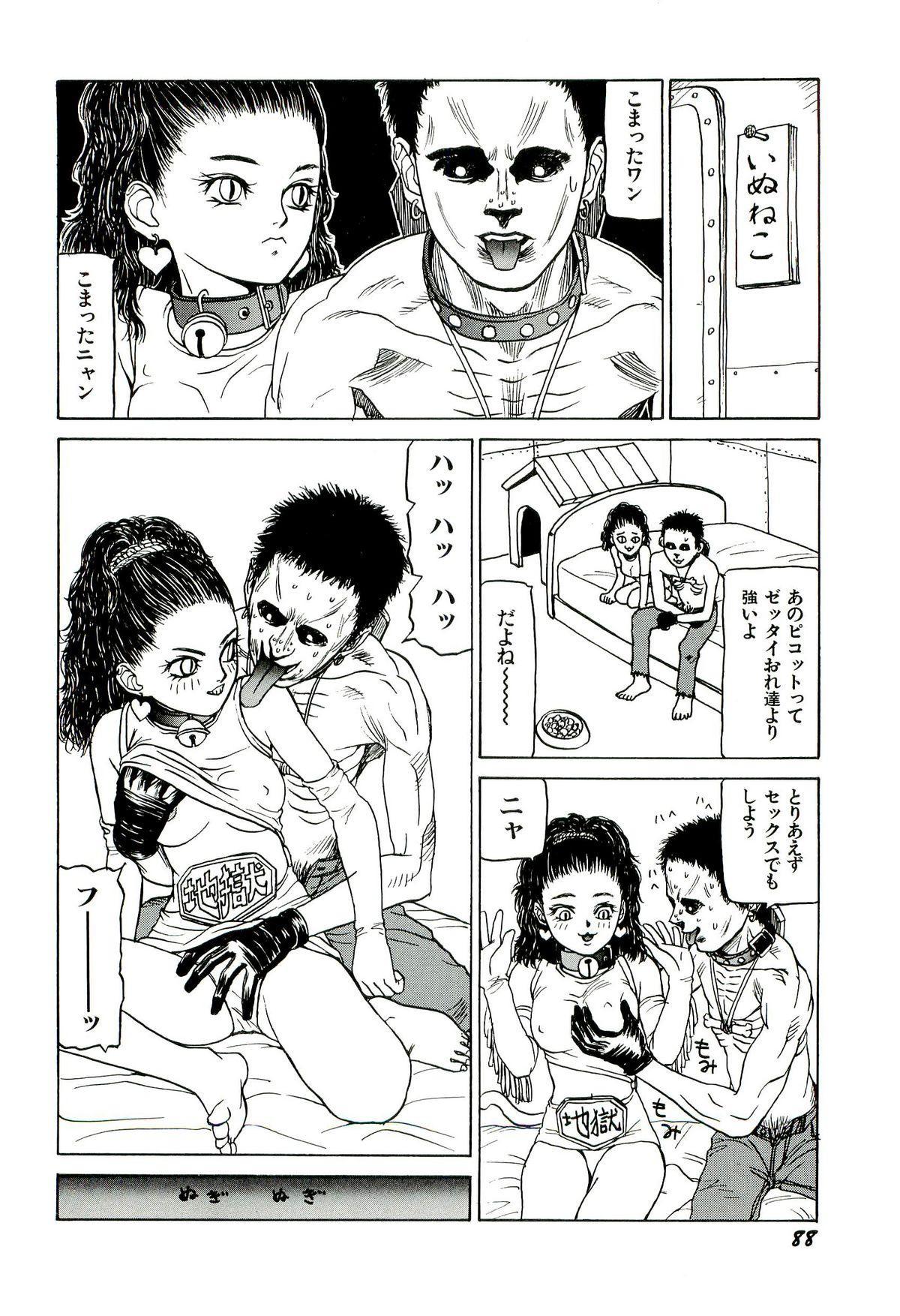 Jigokugumi no Onna 1 89