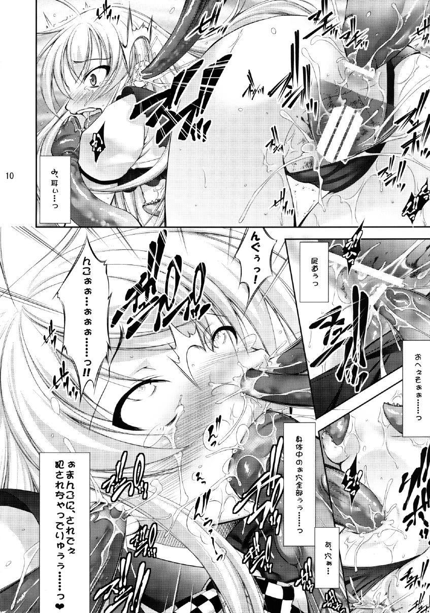 Sanchi Chokusou! 9