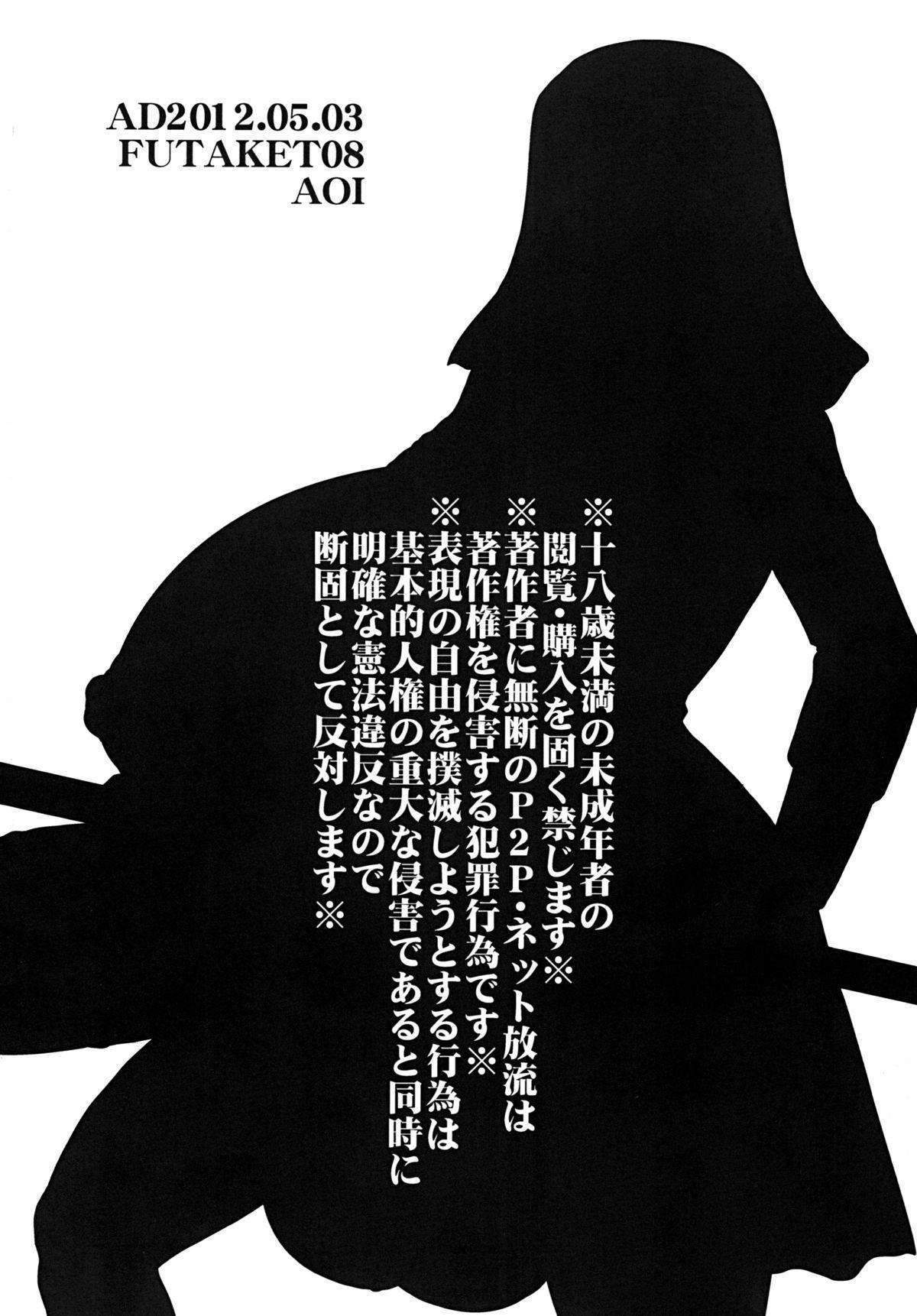 戦闘尼僧の淫靡な冒険記【お試し版】 15