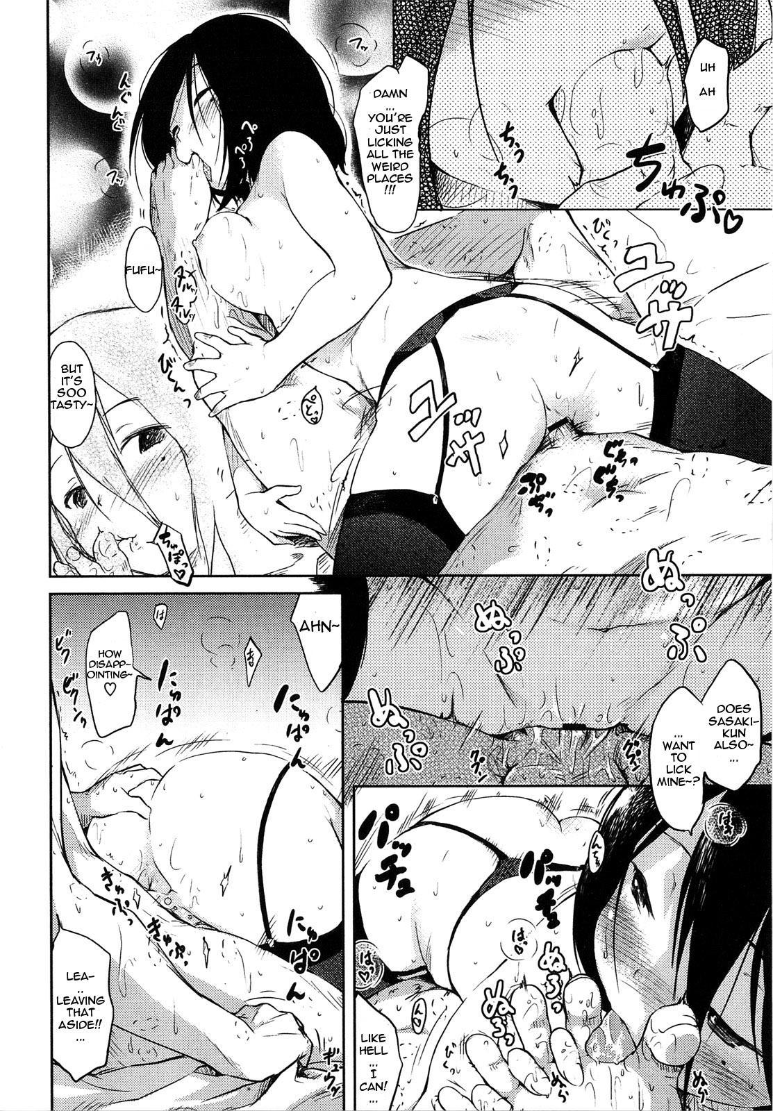 Hatsu Mono 13