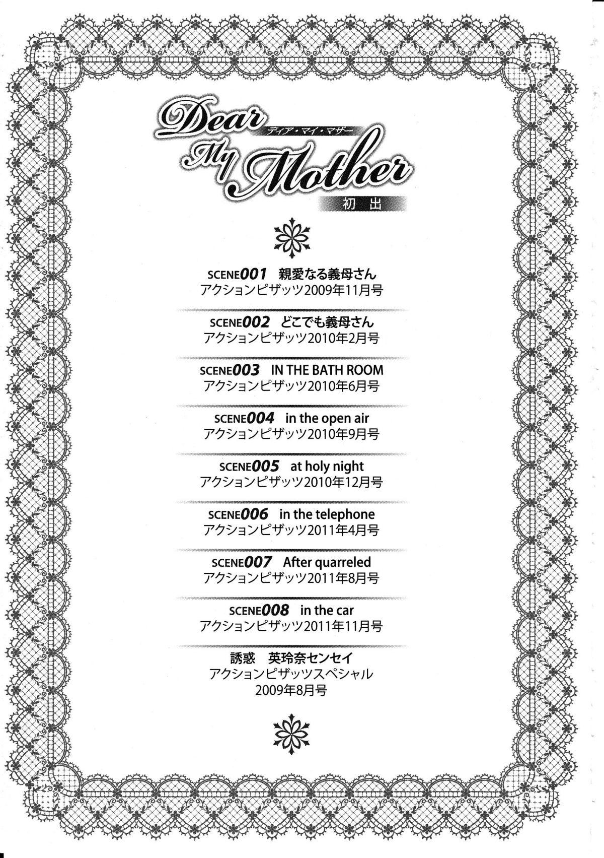 Dear My Mother 191