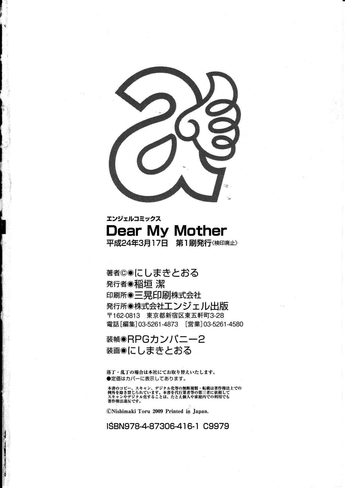 Dear My Mother 194