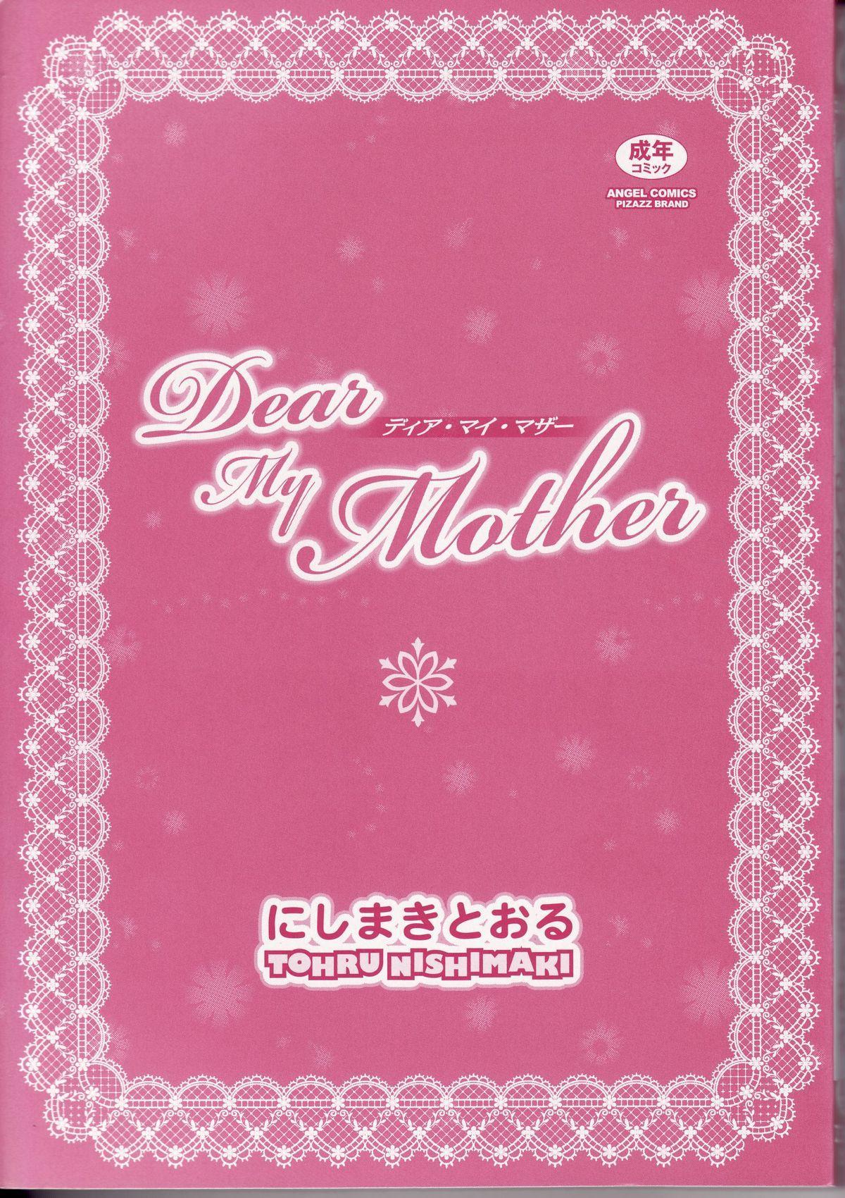 Dear My Mother 4