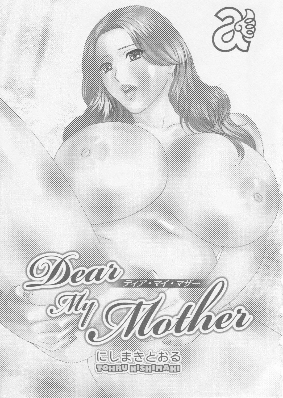 Dear My Mother 5