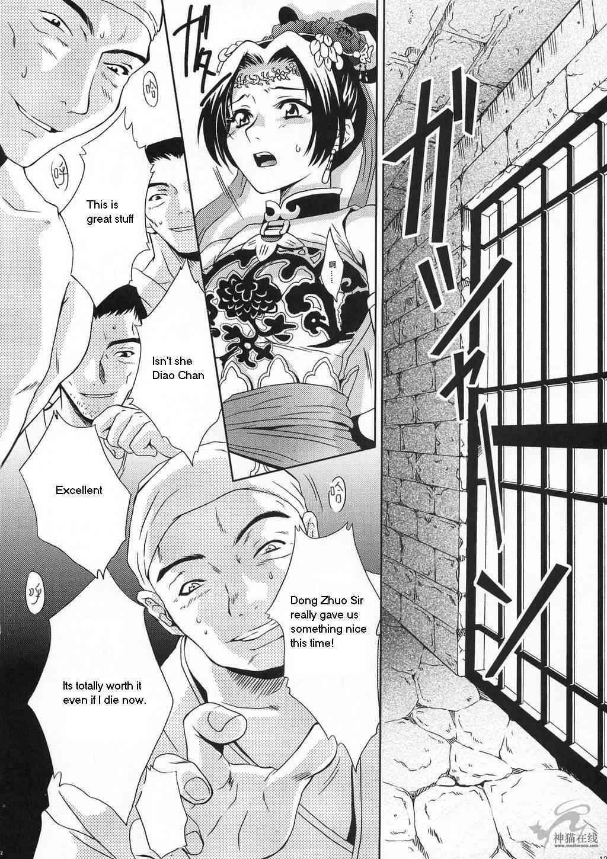 In Sangoku Musou Tensemi Gaiden 9