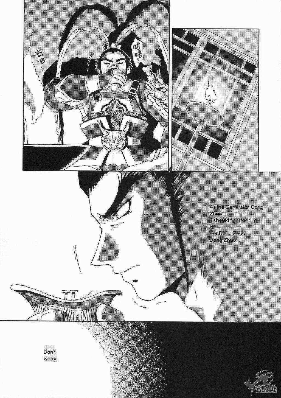 In Sangoku Musou Tensemi Gaiden 27