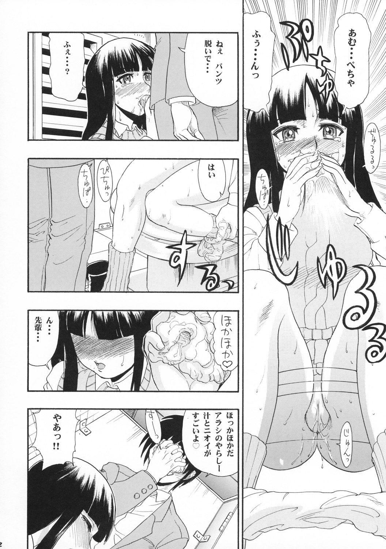 Arashi to Issho 11