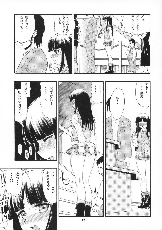 Arashi to Issho 16