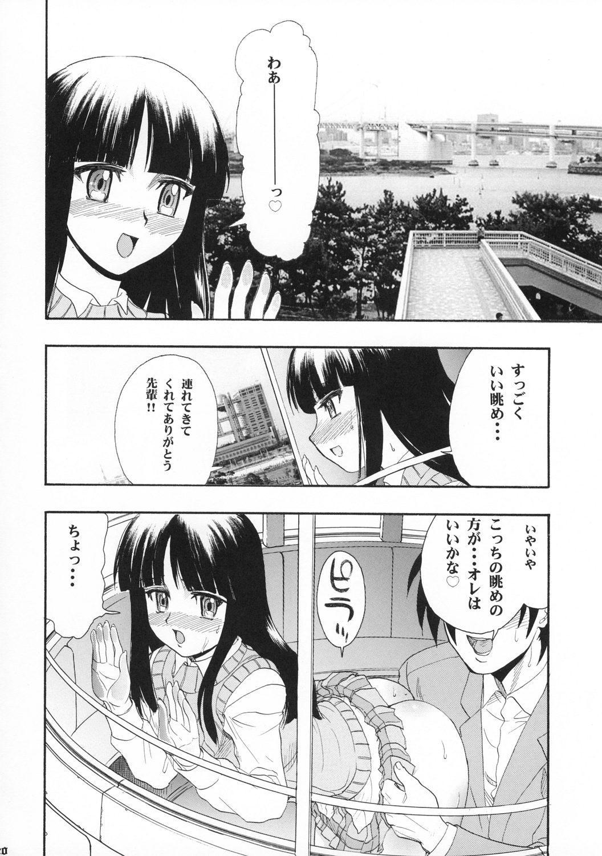 Arashi to Issho 19