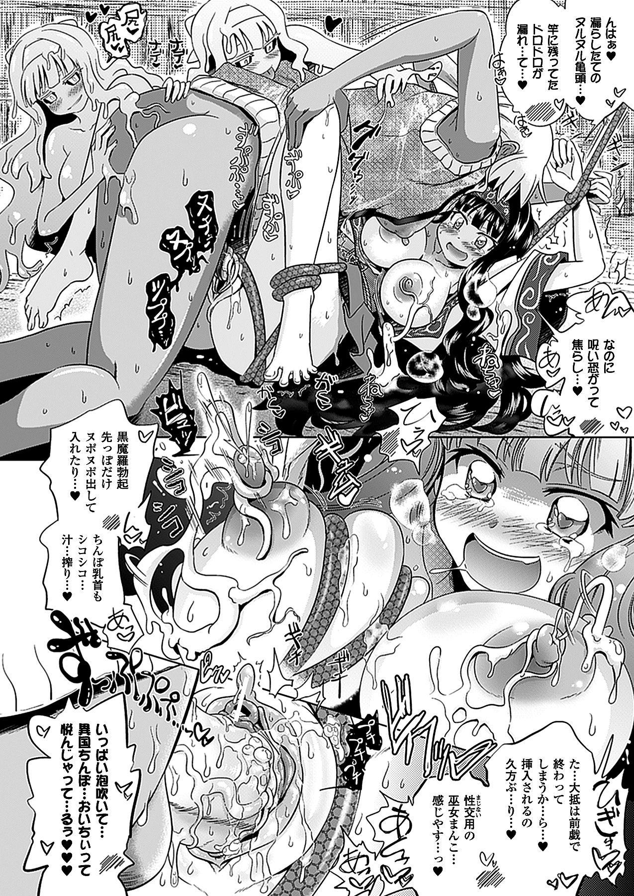 COMIC Unreal 2012-06 Vol. 37 277