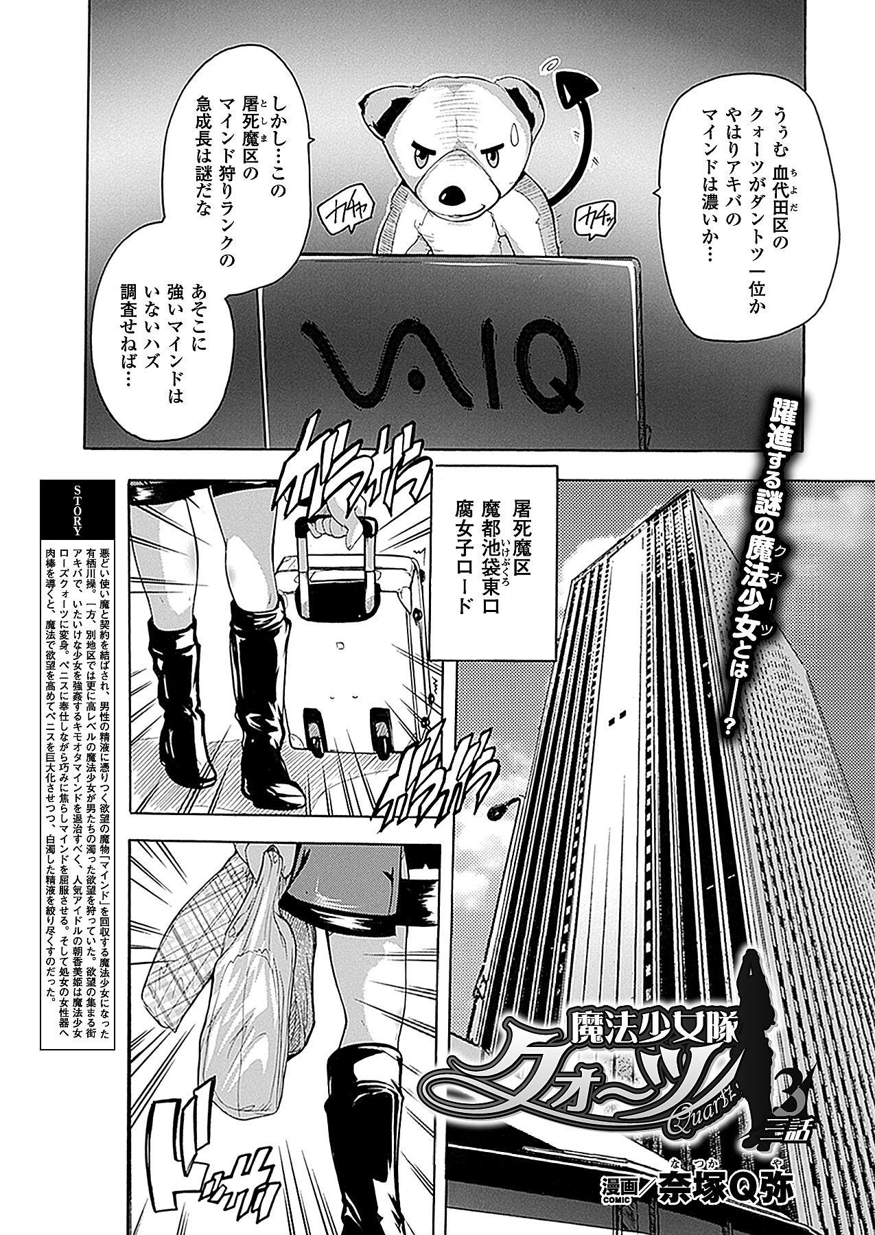 COMIC Unreal 2012-06 Vol. 37 306