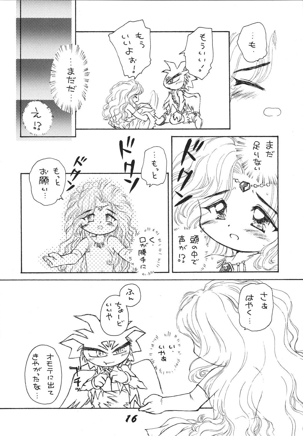 Jiyuu Tamashii 2 15