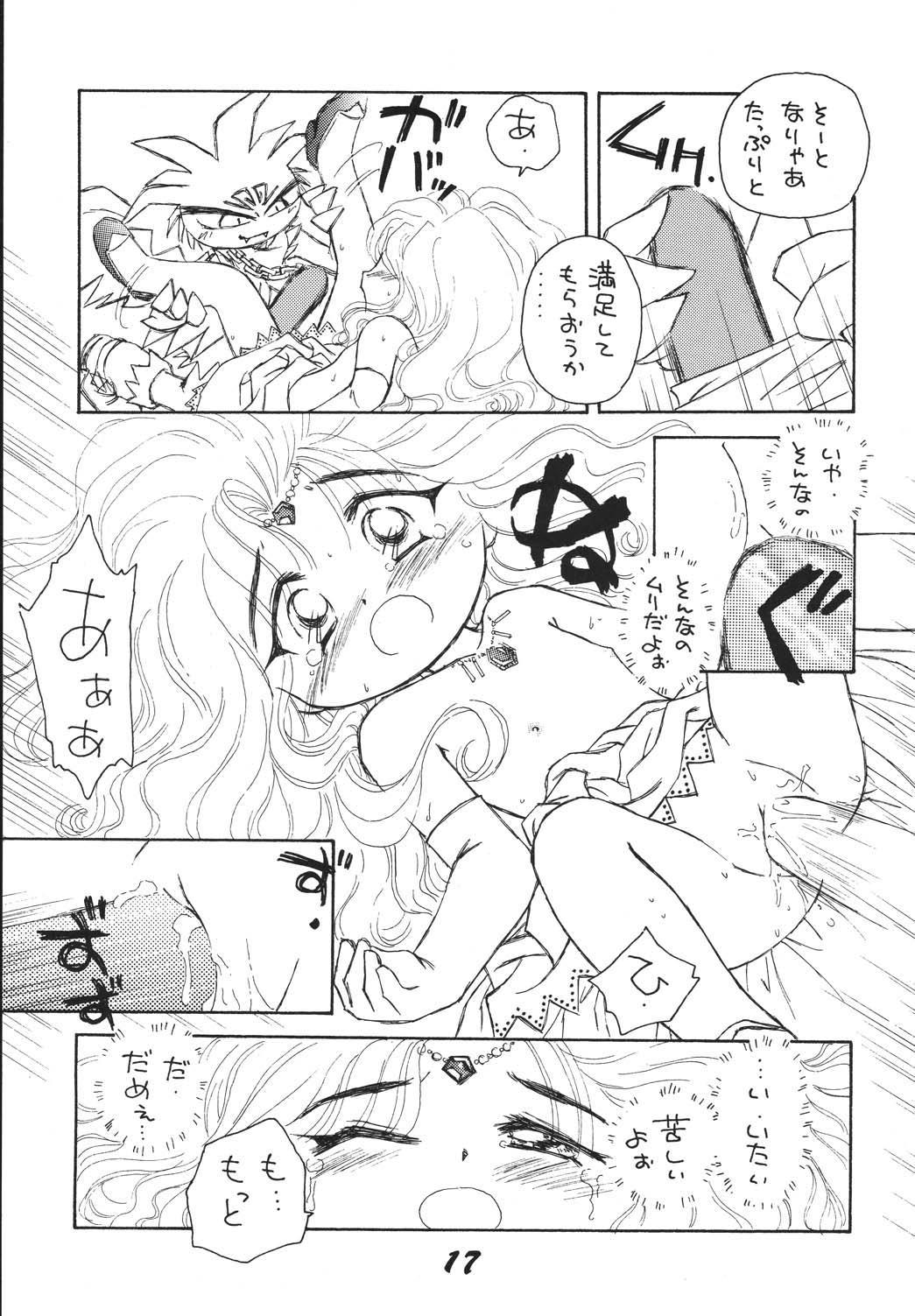 Jiyuu Tamashii 2 16