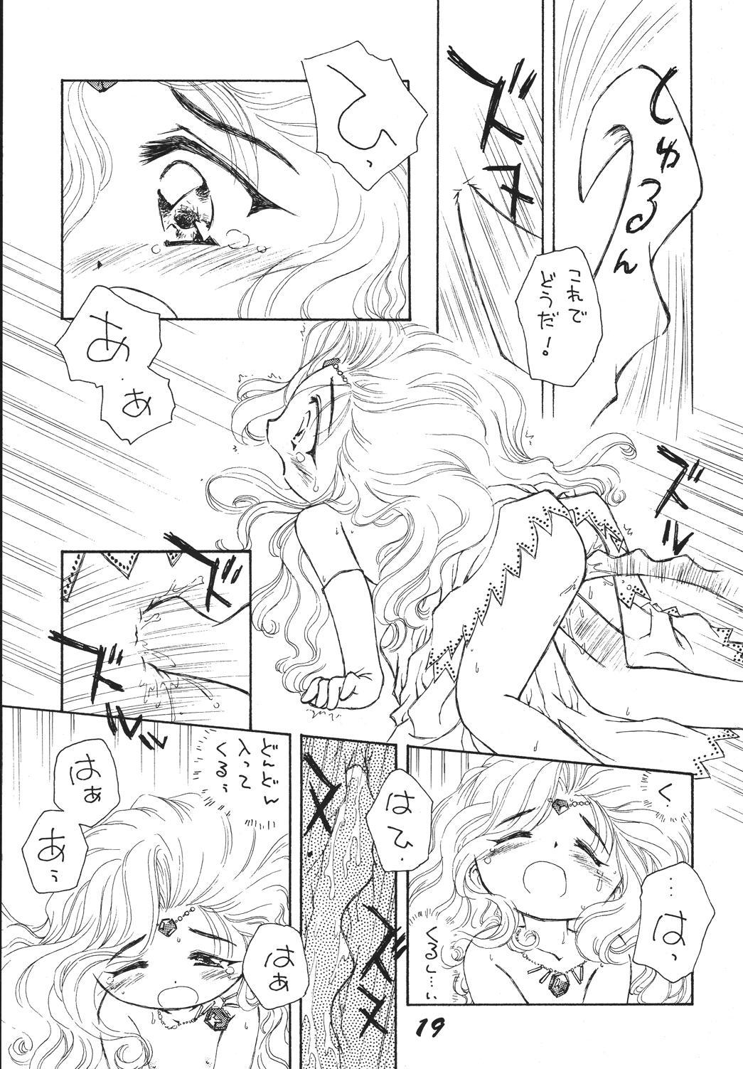 Jiyuu Tamashii 2 18