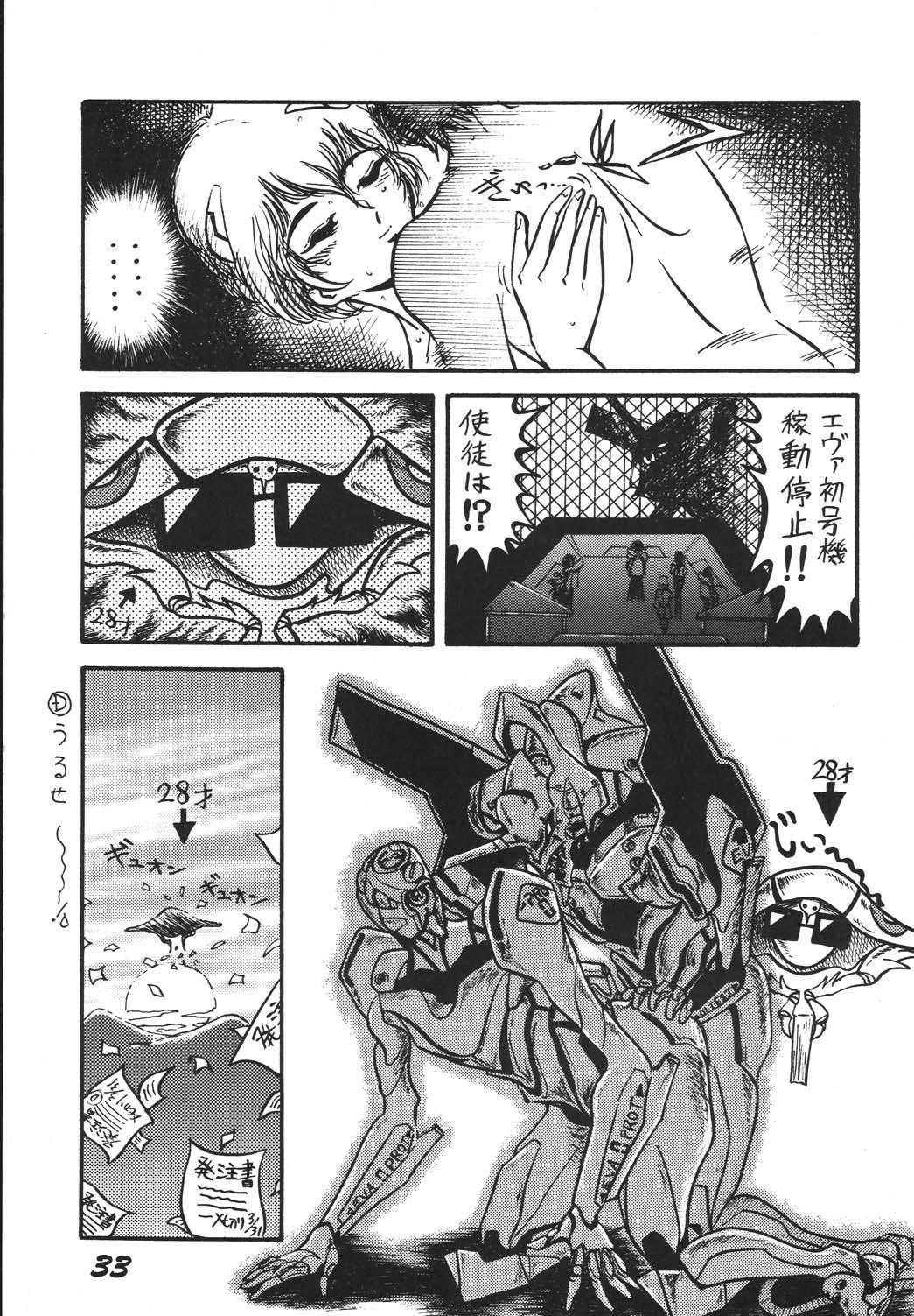 Jiyuu Tamashii 2 32
