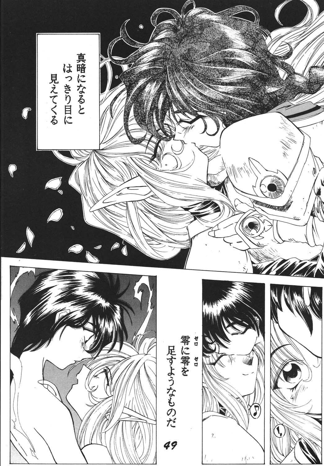 Jiyuu Tamashii 2 48
