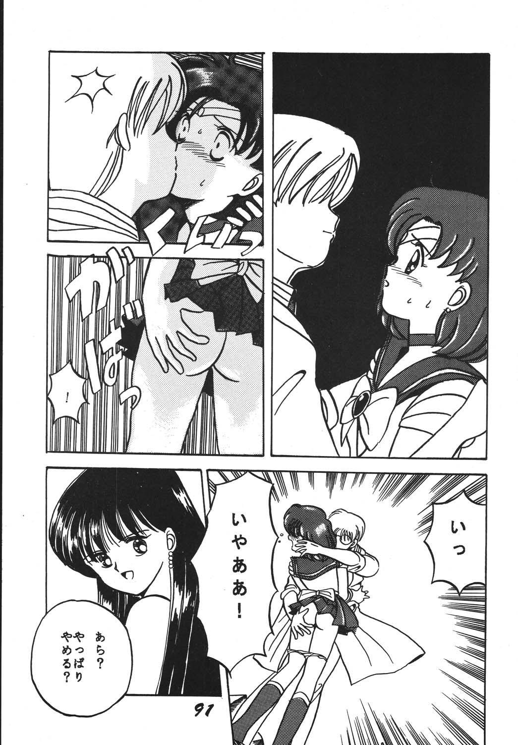 Jiyuu Tamashii 2 90