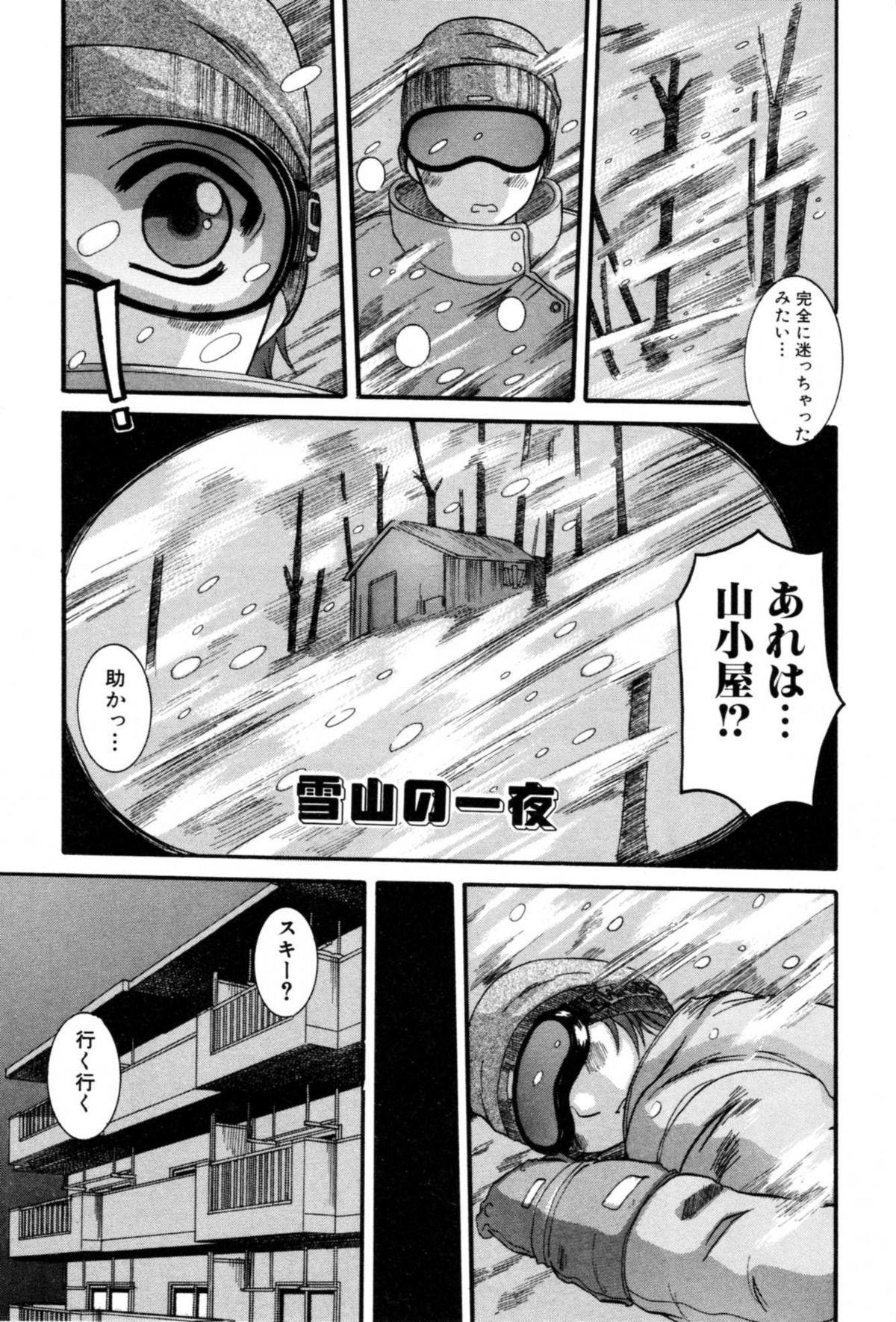 Celeb no Yuuwaku 94