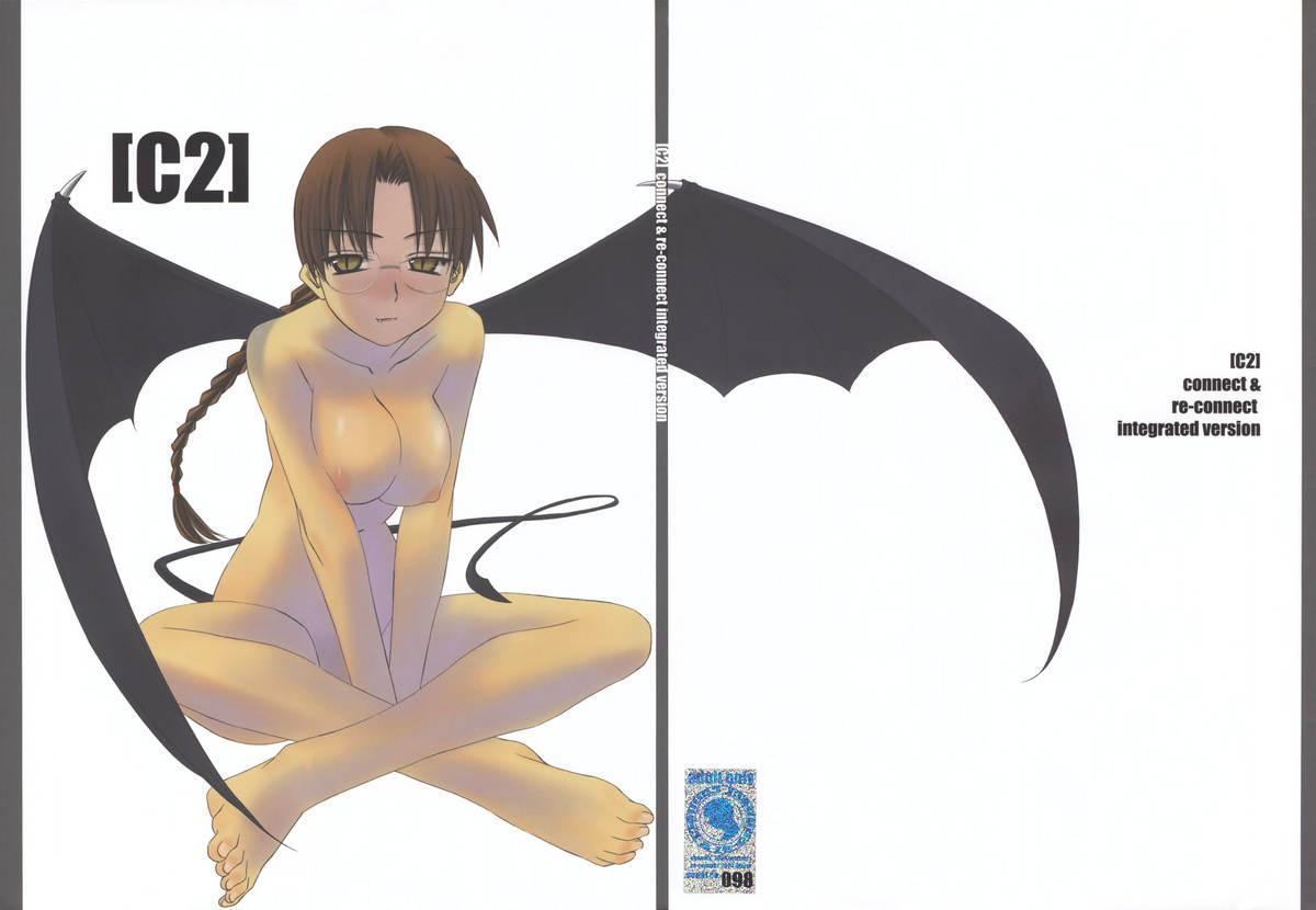 (C68) [Tear Drop (tsuina)] [C2] (To Heart) 0