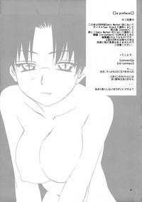 (C68) [Tear Drop (tsuina)] [C2] (To Heart) 5