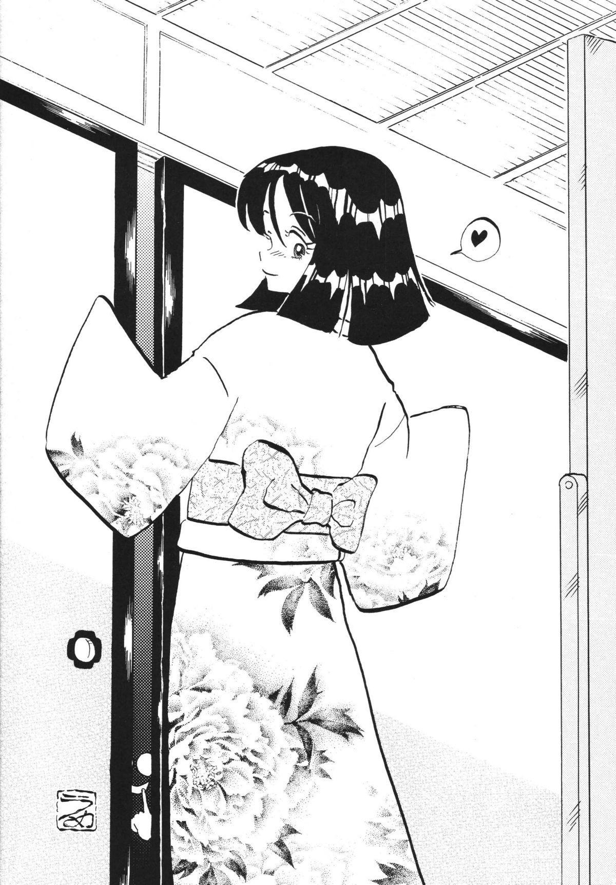 Silent Saturn SS Vol.8 36