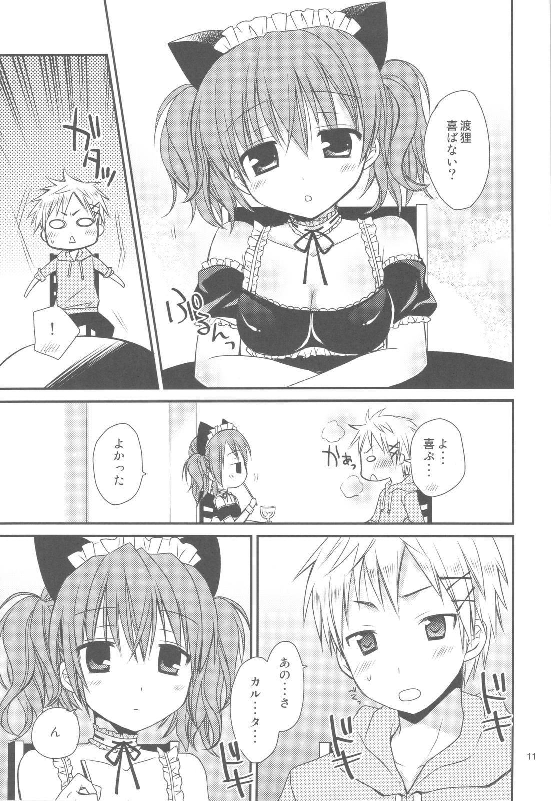Chiisana Ai no Monogatari 9
