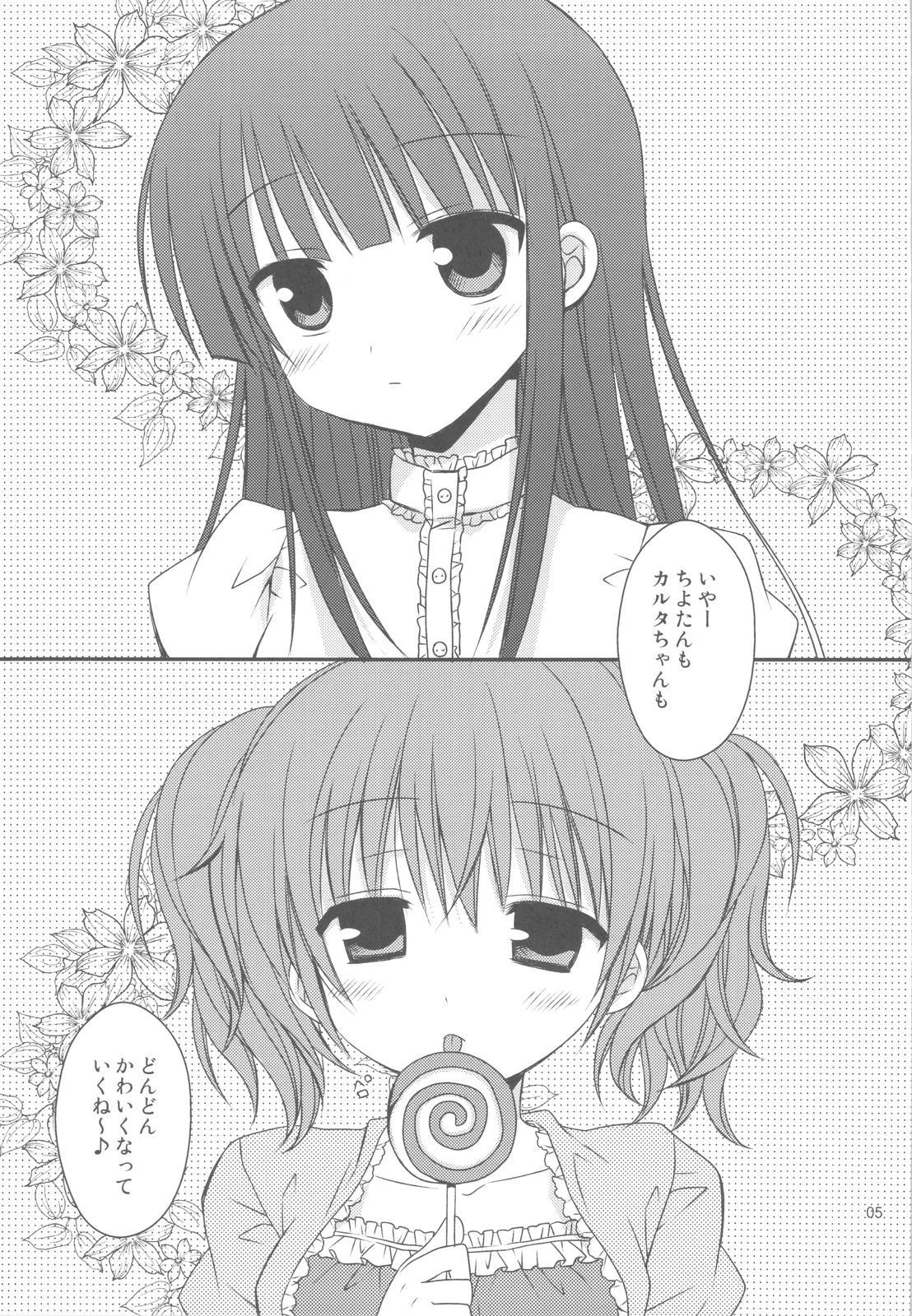 Chiisana Ai no Monogatari 3