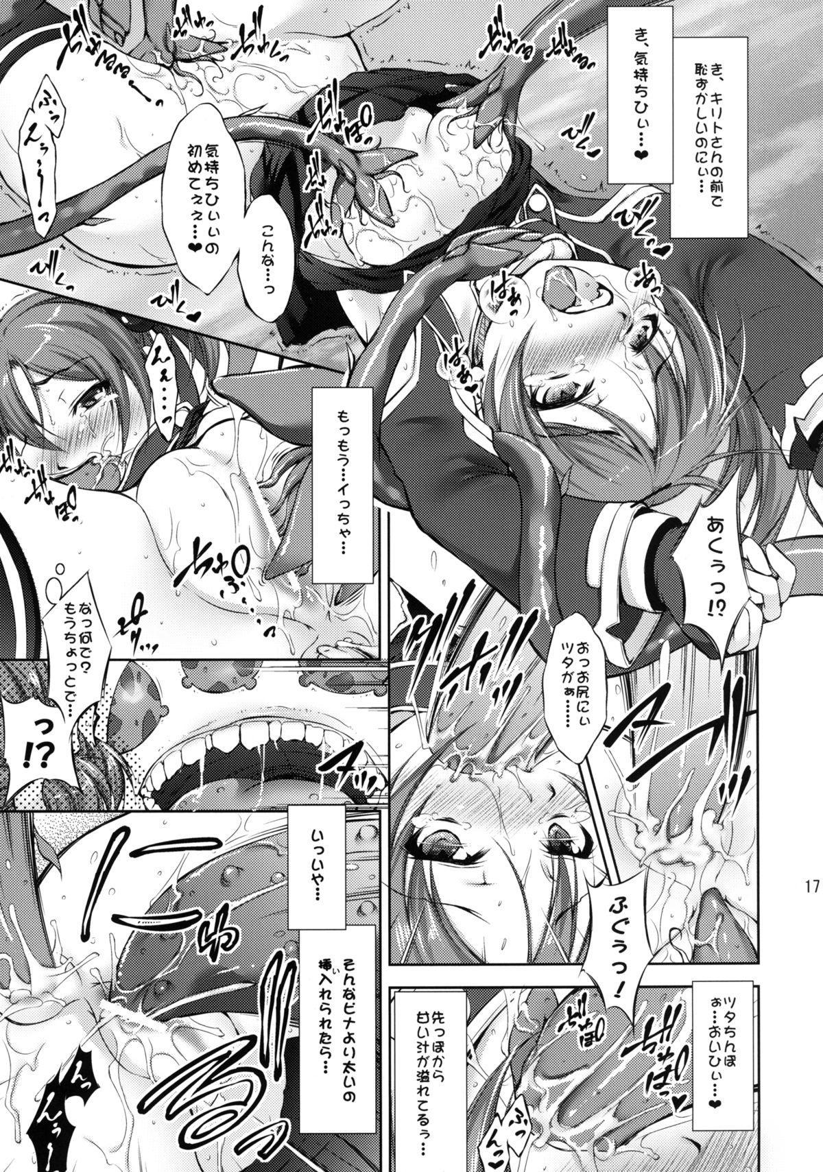 Silica no Asoko wo Okashimakuri! 16