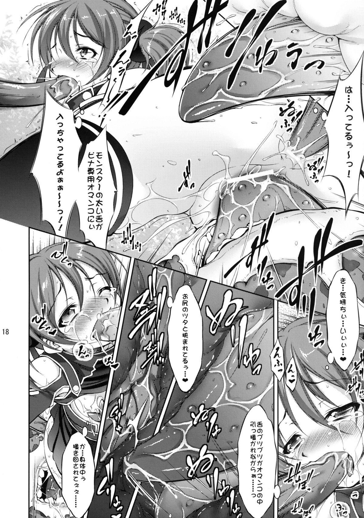 Silica no Asoko wo Okashimakuri! 17