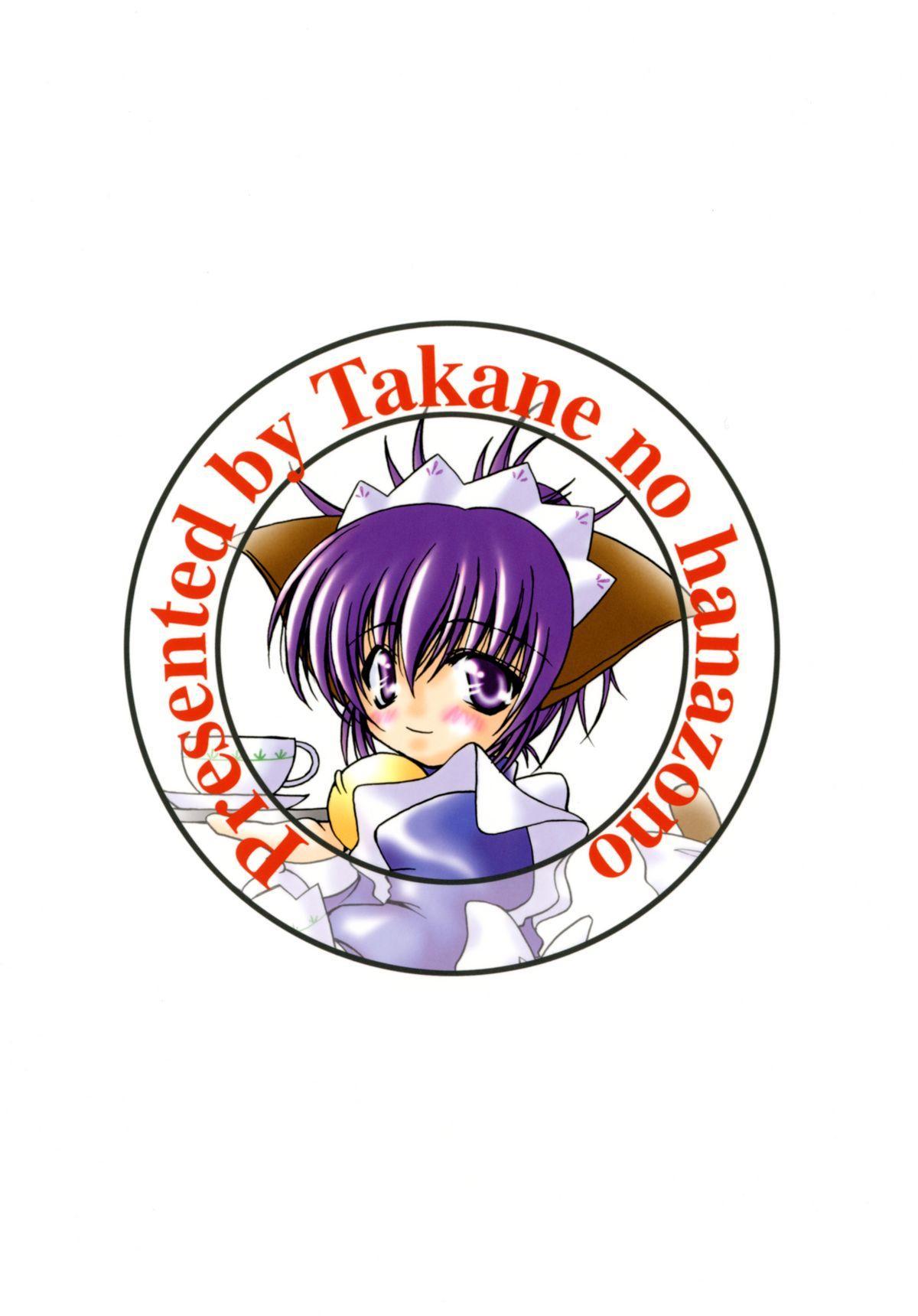 Silica no Asoko wo Okashimakuri! 27