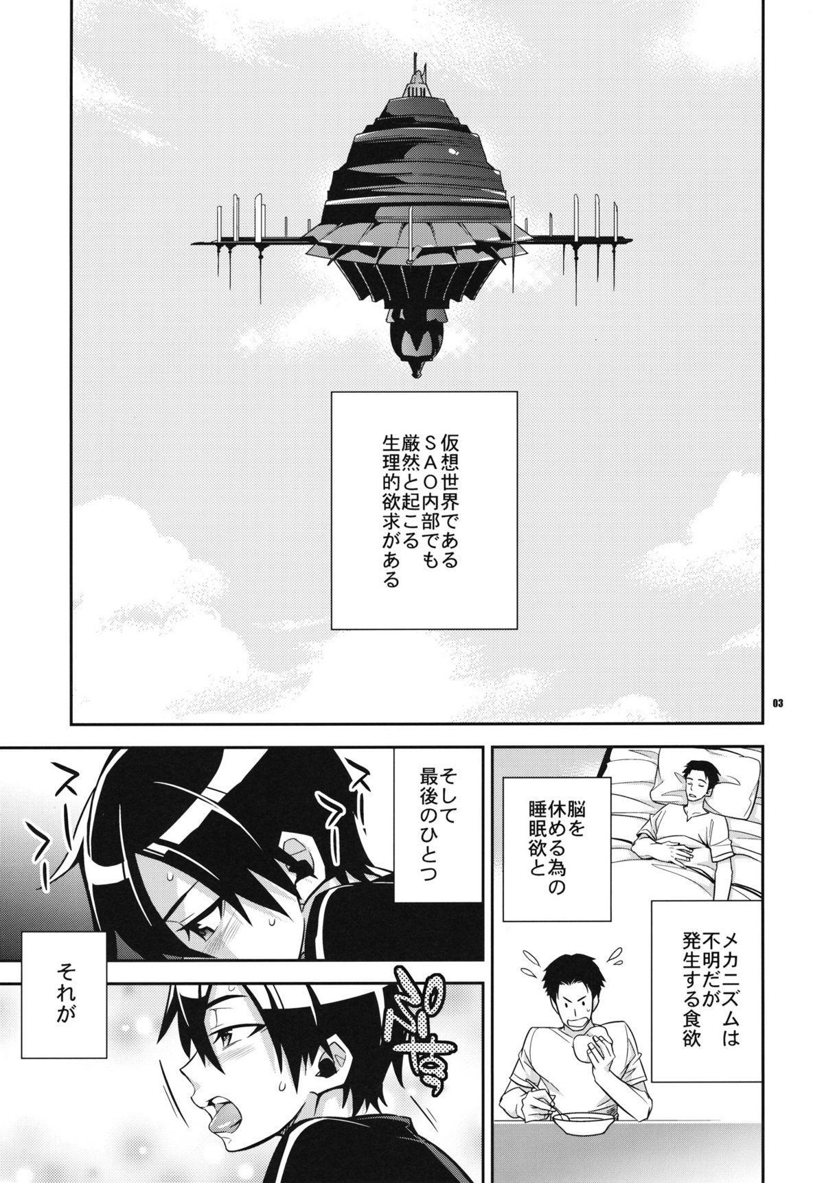 C9-02 Asuna no Neteru Ma ni 1