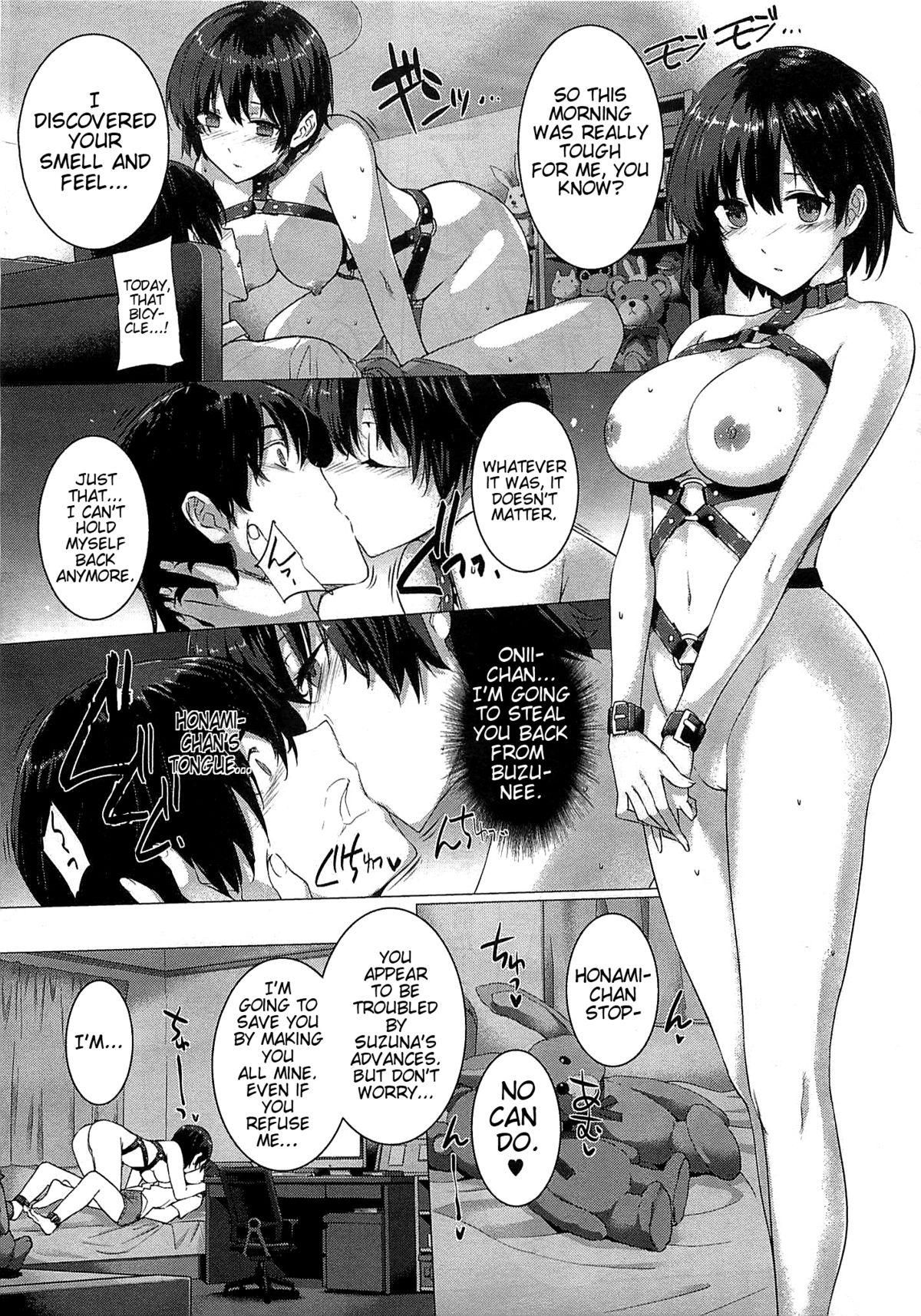 [Katsurai Yoshiaki] Kanojo wa Kazoku de Koibito de Ch. 1-3   She's My Family And My Lover Ch. 1-3 [English] {doujin-moe.us} 40