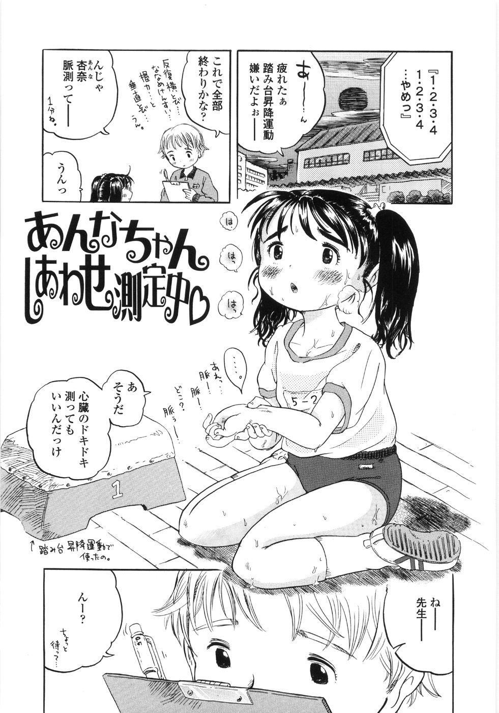 Shiawase Pants - Happy Pants 44
