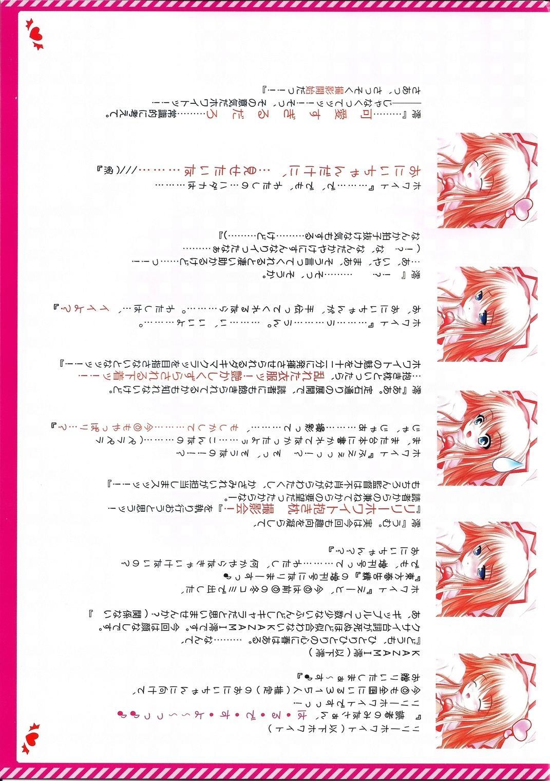 Moe Touhou Gensoukyou - Touhou Shunkokusei EXTRA. 2