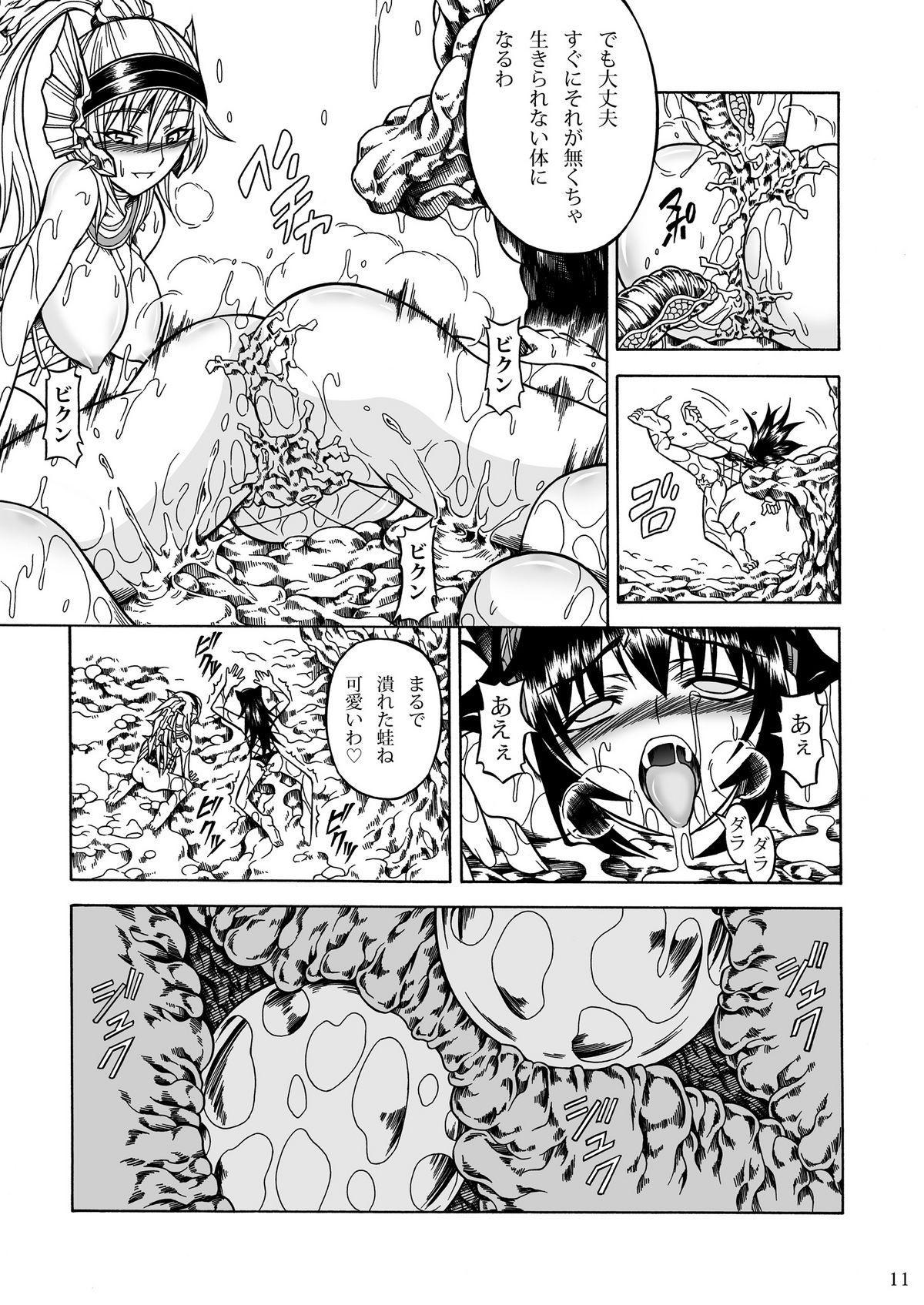Solo Hunter no Seitai 2 The third part 10